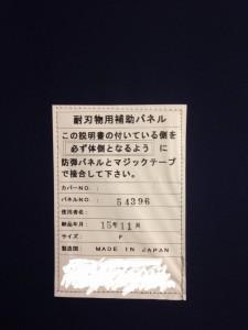 IMG_9937-1