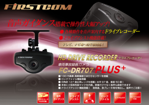 707plus-001