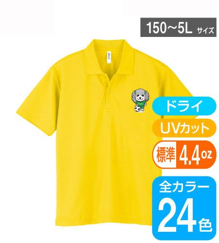 302-ADPmami