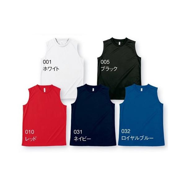 t-shirtst_329lant-01_1