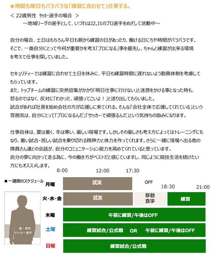 %e7%ab%b6%e6%8a%80%ef%bc%92-3